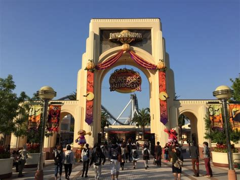 How to get to Universal Studios Japan? Best route by train