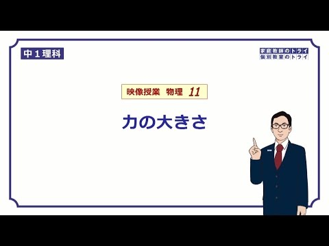 Images of 7男2女11人の大家族石田さんチ! - JapaneseClass