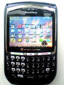 BlackBerry 8707h - Wikipedia