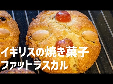 Patisserie K-Vincent - 神楽坂/チョコレート | Pathee(パシー)